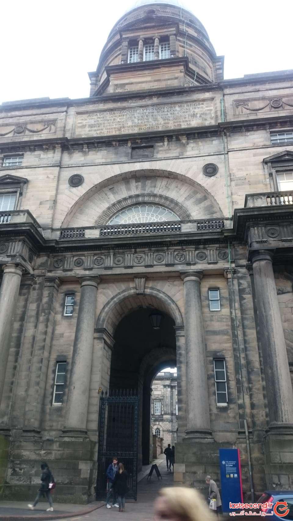 Edinburgh - سفر انگلستان 25شهریور تا 6 مهر 1396 (47).JPG