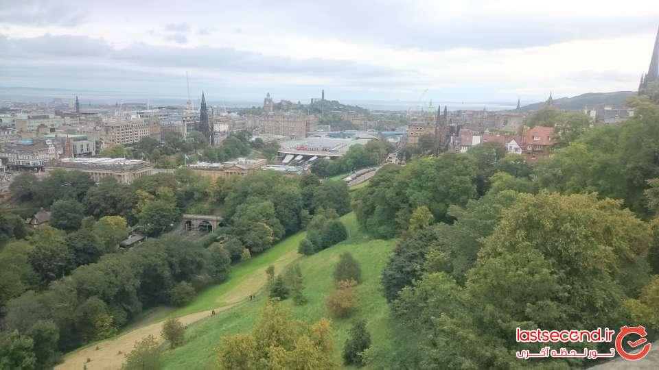 Edinburgh - سفر انگلستان 25شهریور تا 6 مهر 1396 (479).JPG