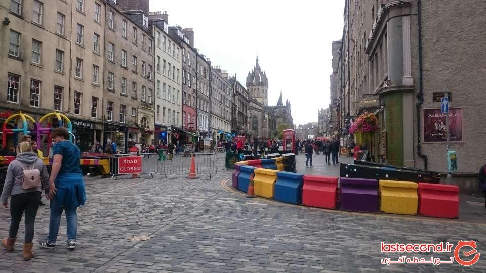 Edinburgh - سفر انگلستان 25شهریور تا 6 مهر 1396 (14).JPG
