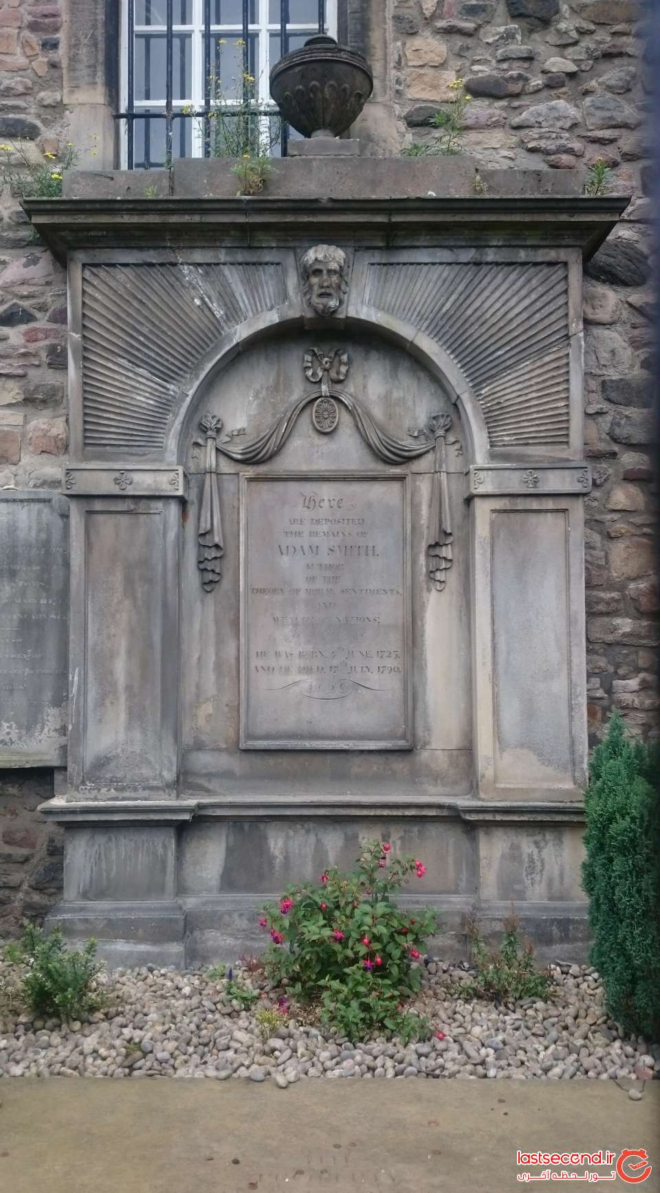 Edinburgh - سفر انگلستان 25شهریور تا 6 مهر 1396 (351).JPG