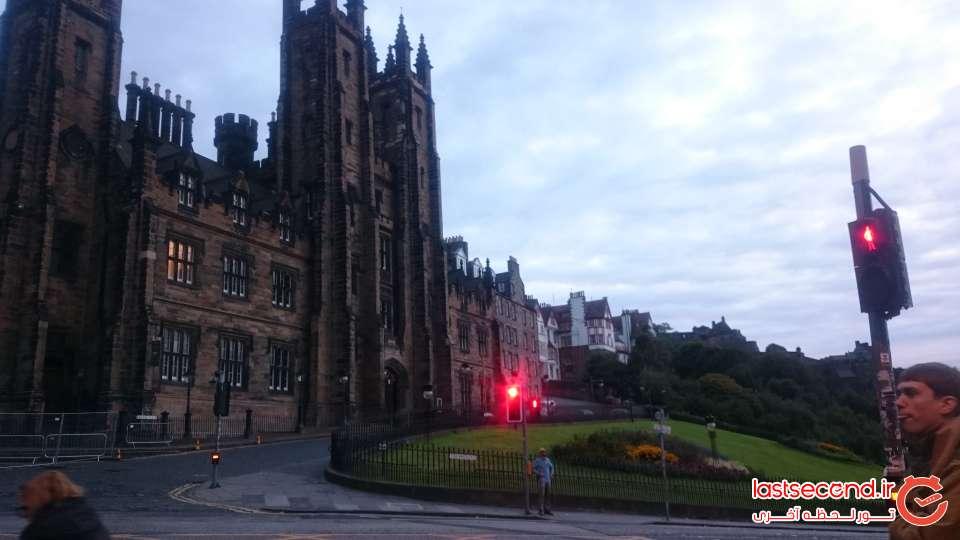Edinburgh - سفر انگلستان 25شهریور تا 6 مهر 1396 (207).JPG