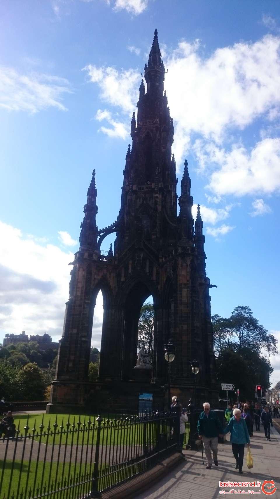 Edinburgh - سفر انگلستان 25شهریور تا 6 مهر 1396 (420).JPG