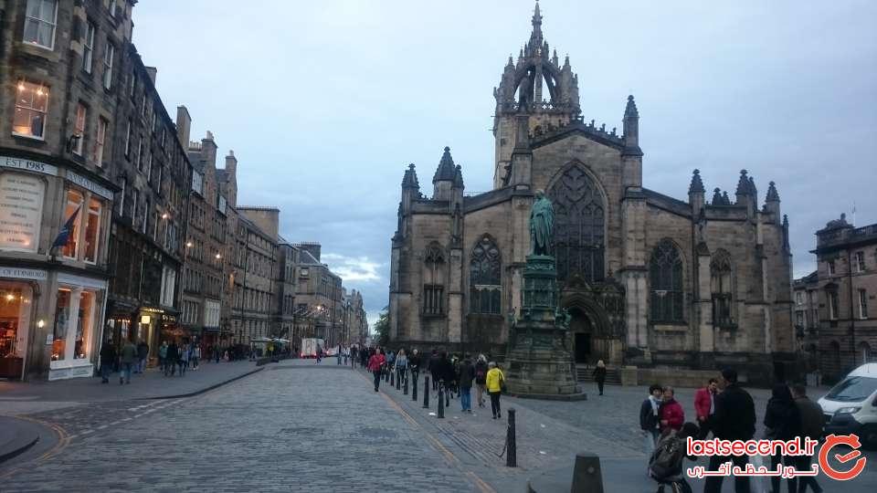 Edinburgh - سفر انگلستان 25شهریور تا 6 مهر 1396 (137).JPG
