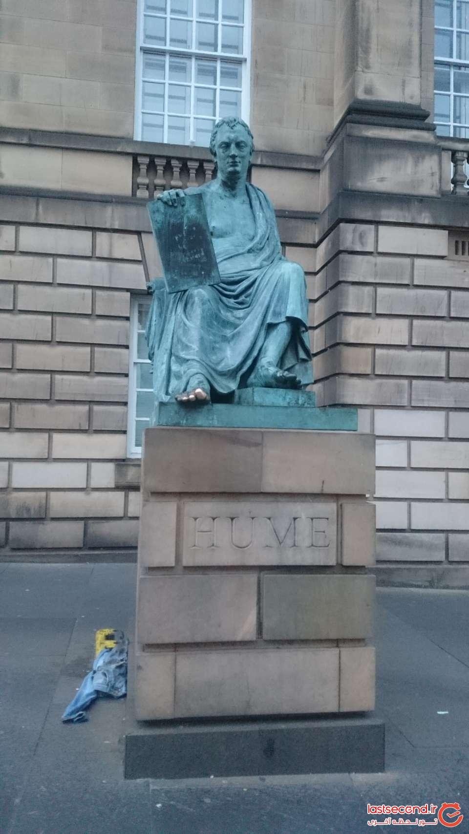 Edinburgh - سفر انگلستان 25شهریور تا 6 مهر 1396 (202).JPG