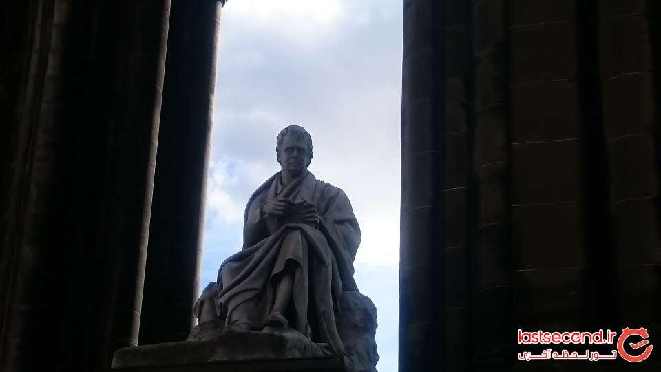 Edinburgh - سفر انگلستان 25شهریور تا 6 مهر 1396 (430).JPG