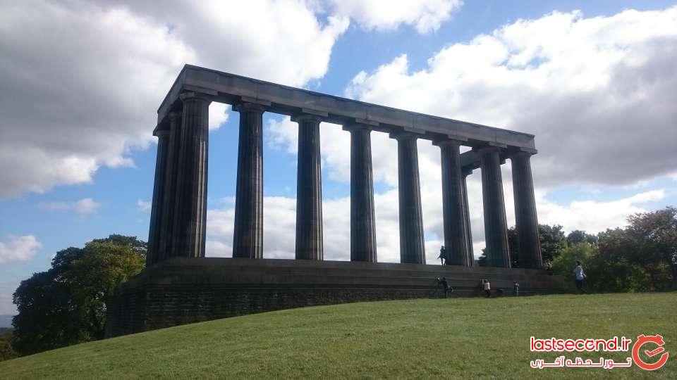 Edinburgh - سفر انگلستان 25شهریور تا 6 مهر 1396 (390).JPG