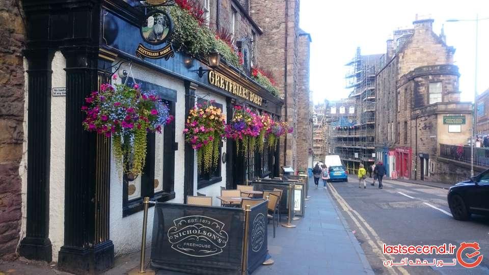 Edinburgh - سفر انگلستان 25شهریور تا 6 مهر 1396 (344).JPG
