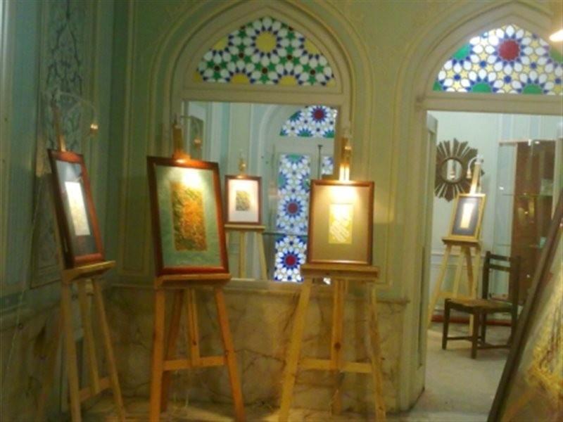 Mirror Museum And Light (2).jpg