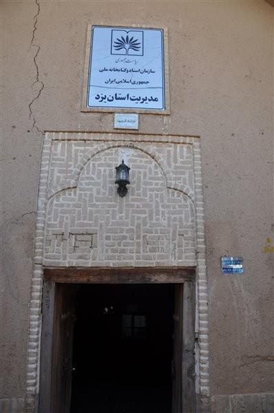 Lariha House (3).jpg