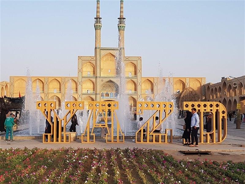 Amir Chakhmaq Complex (19).jpg