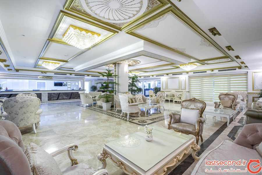 مدرن سرایلر ( Modern Saraylar hotel & Spa )