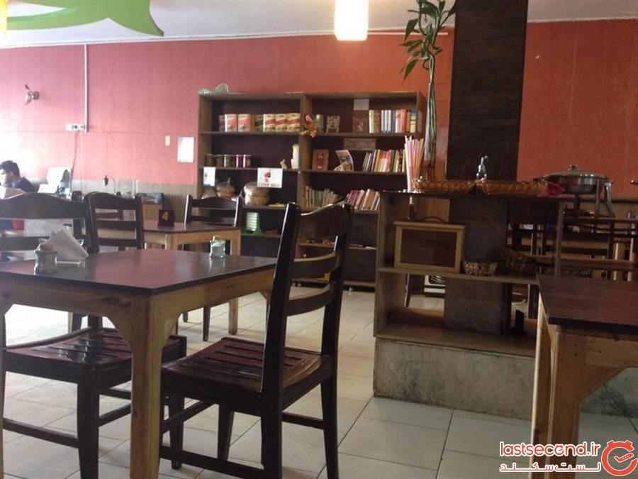 رستوران گیاهخواران مشهد