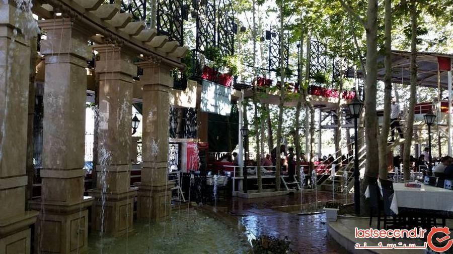 رستوران شایان مشهد