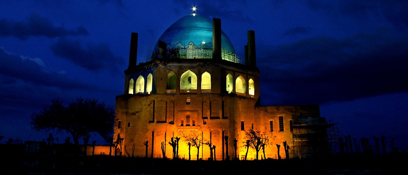 Dome of Soltaniyeh Zanjan (1).jpg