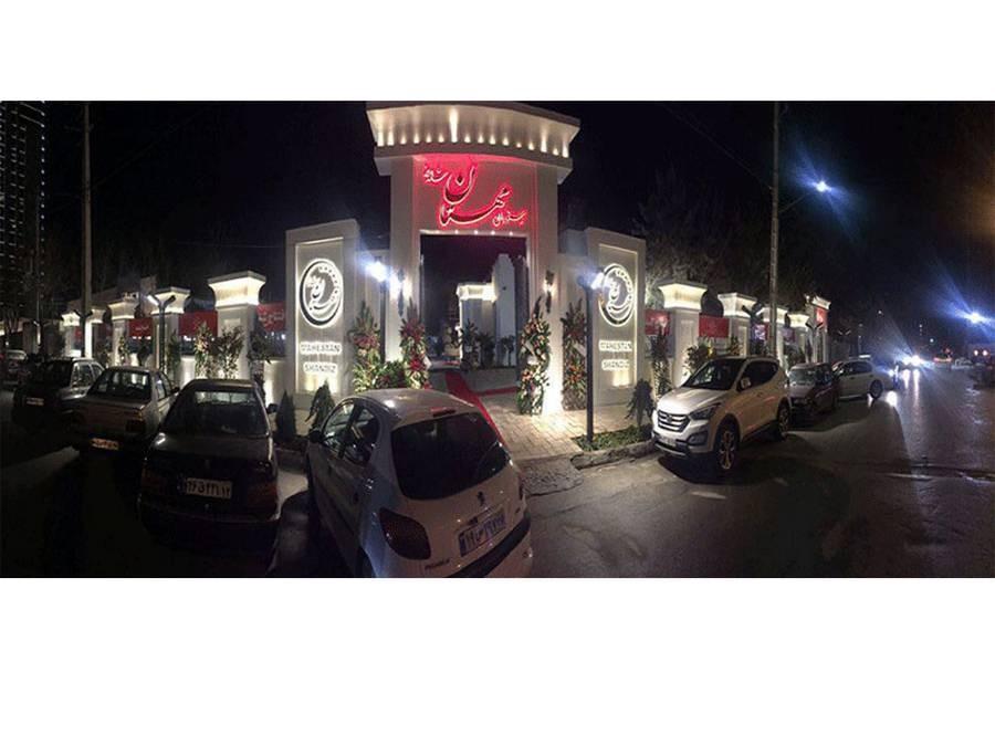 رستوران مهستان شاندیز مشهد