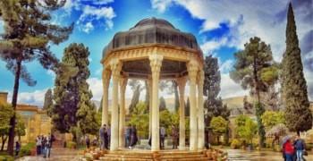 تور شیراز 28 مرداد 97