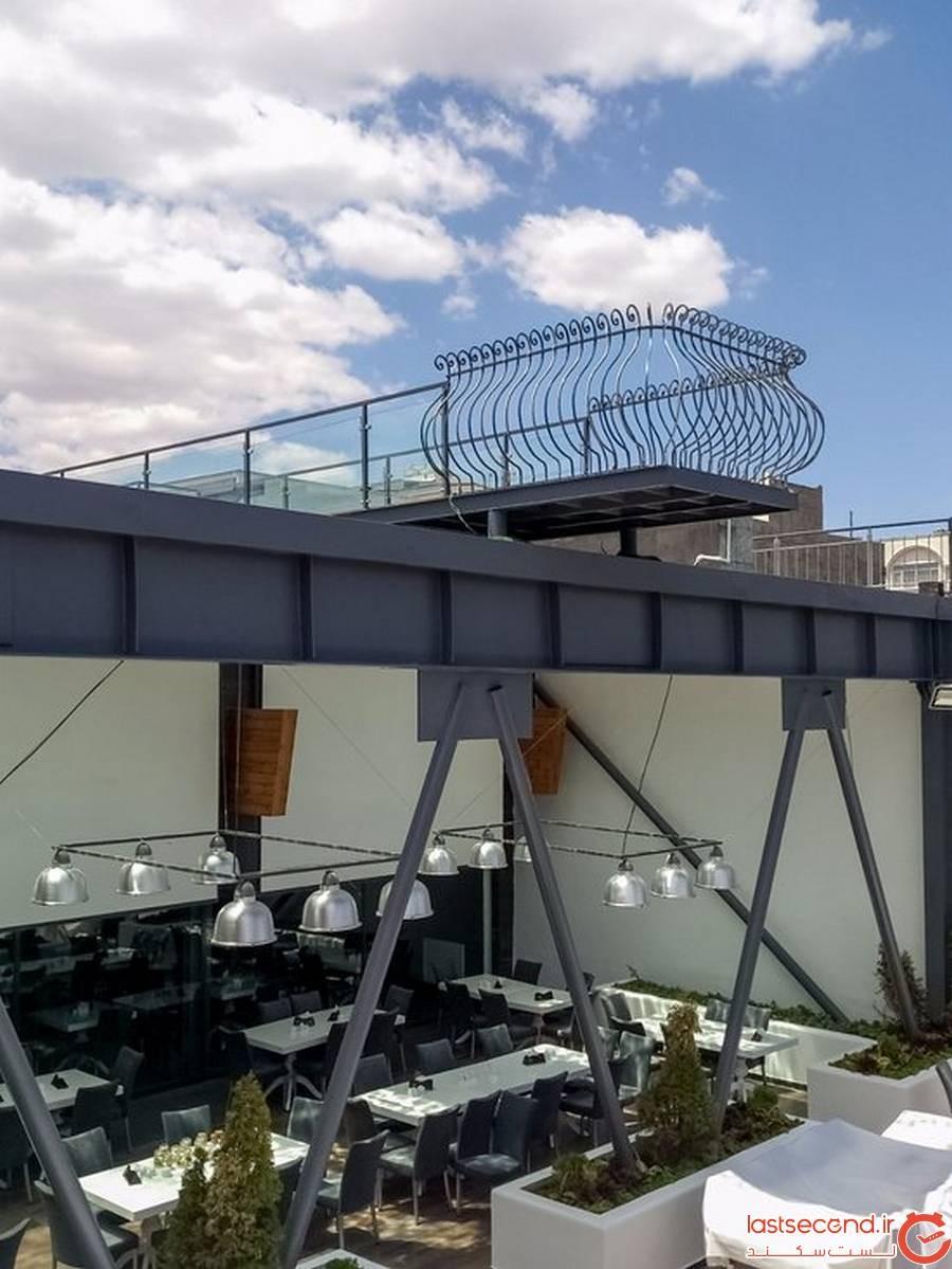 کافه و رستوران تراس مشهد