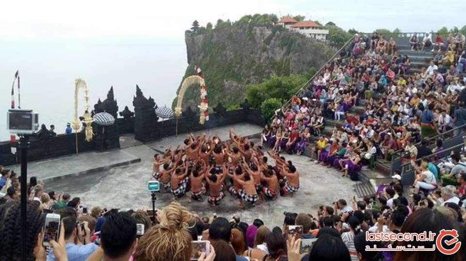 رقص محلی بالی