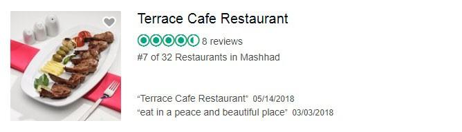 بهترین رستوران های مشهد از نظر مردم