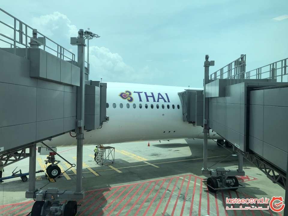 فرودگاه سووارانامی بانکوک