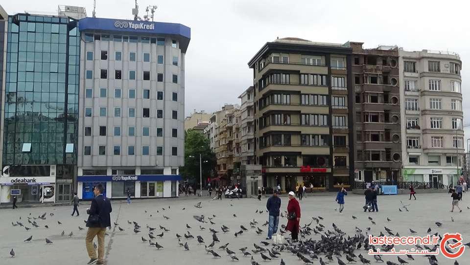 taksim-sq.JPG