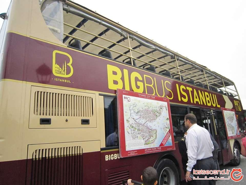 bigBus.jpg