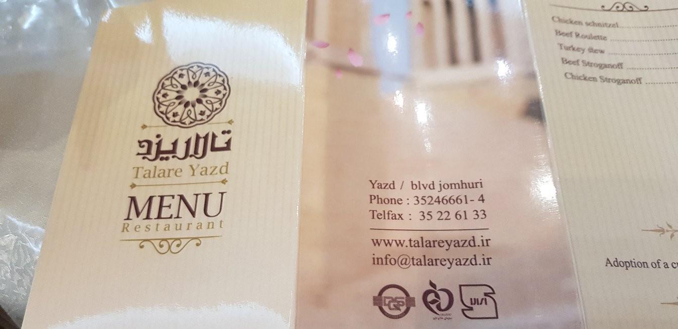 Yazd Hall (3).jpg