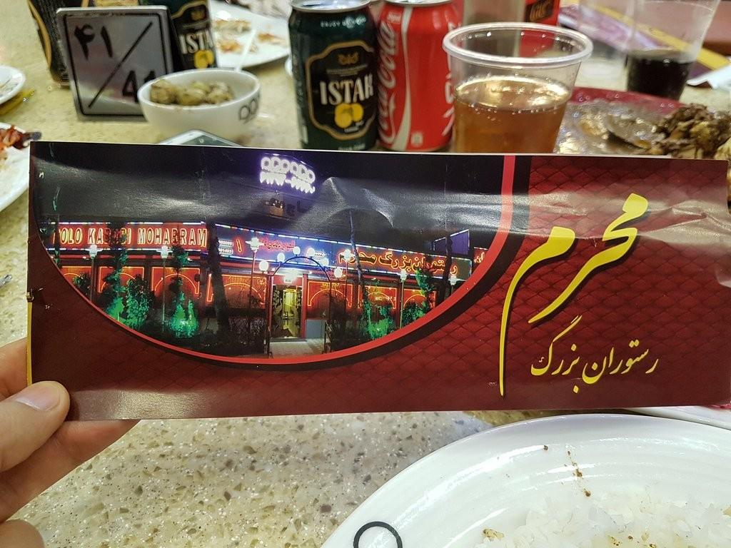 Moharam Restaurant (1).jpg