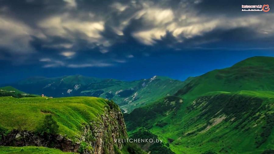 طبیعت گرجستان فراتر از باور