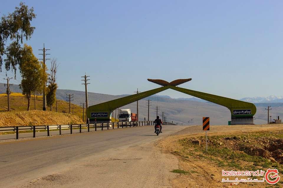 دروازه قرآن ورودی شهر