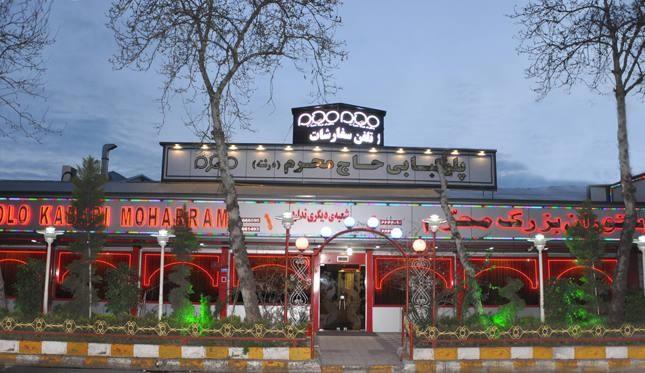 Moharam Restaurant (4).jpg