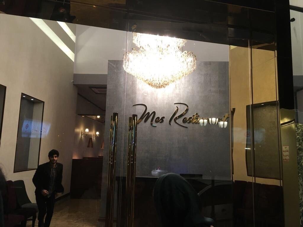 Mes Restaurant (12).jpg