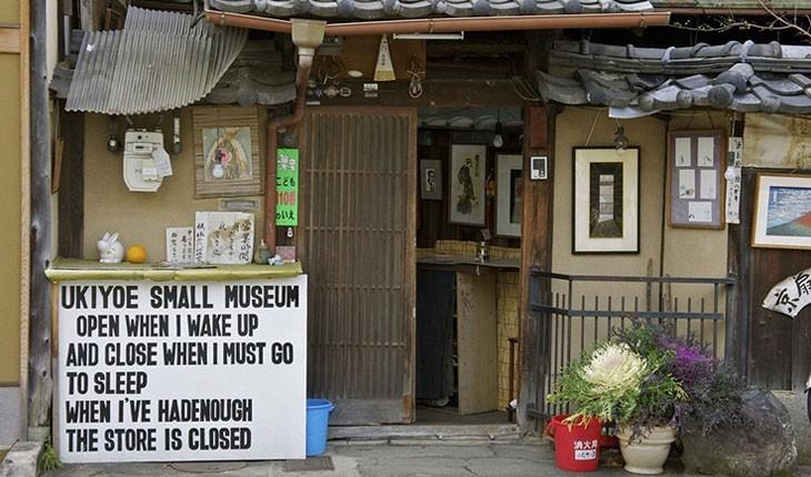 با هنر اوکی یوئه در ژاپن و کوچک ترین موزه آن آشنا شوید