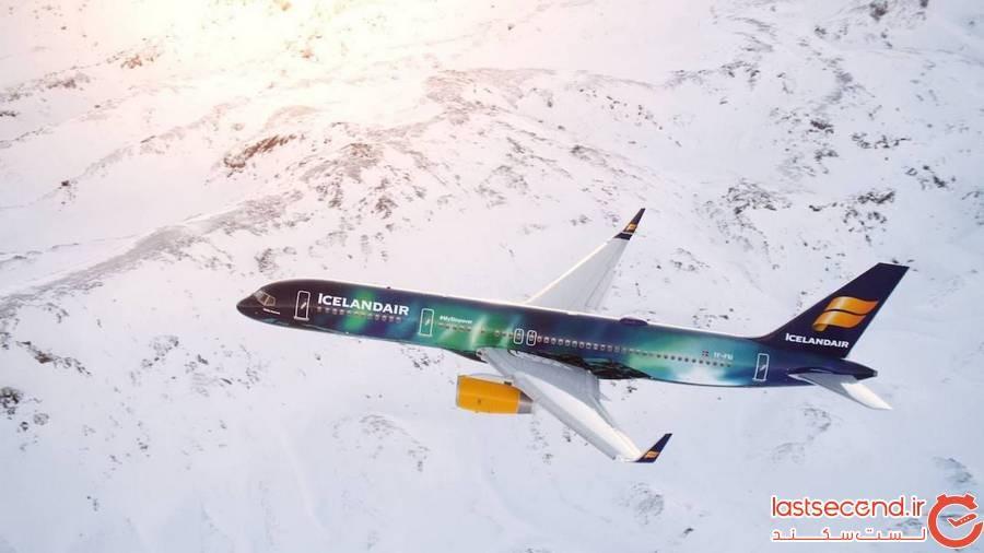 ایسلند ایرلاین (Icelandair)