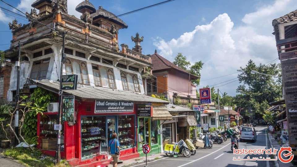 ubud در بالی