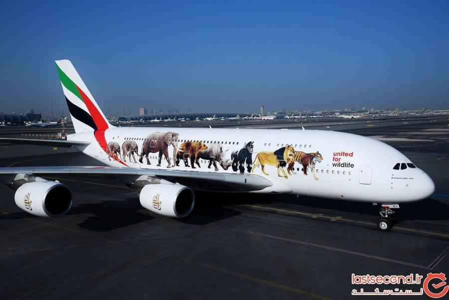 ایرلاین امارت (Emirates Airline)
