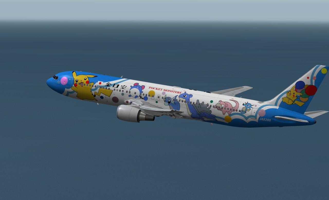 داستان های جالبی از زیباترین هواپیماهای نقاشی شده دنیا