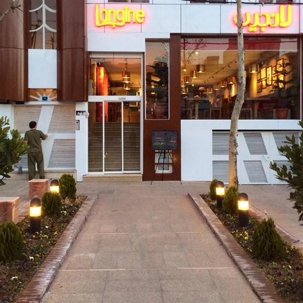Langine Cafe Restaurant (19).jpg