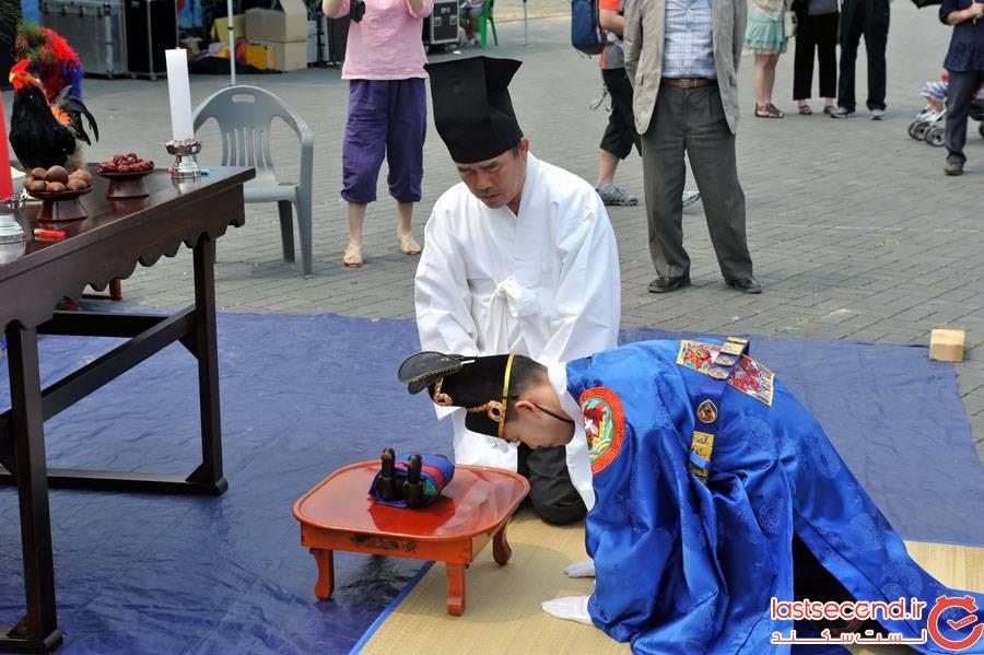 رسم عروسی در کره