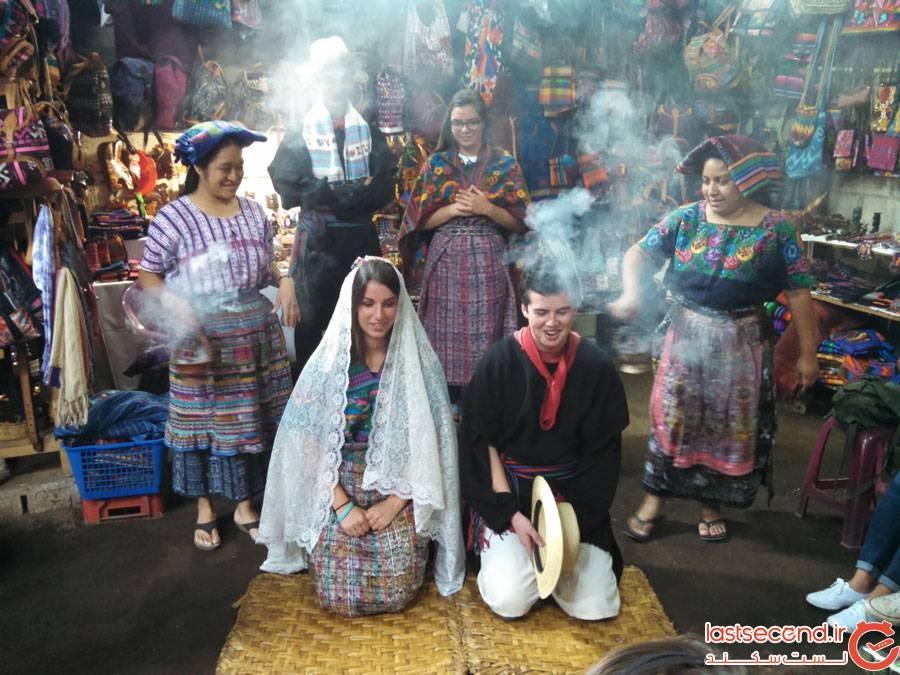 رسم عروسی در گواتمالا