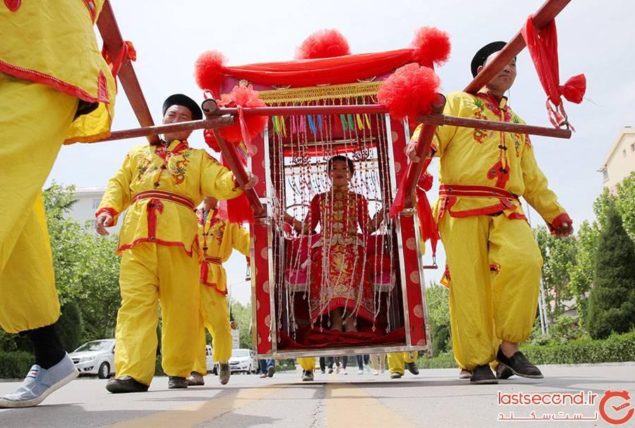 رسم عروسی در چین