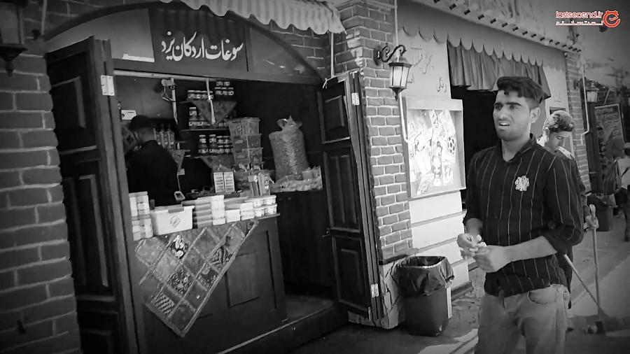 طهران قدیم در گوشه ای از تهران امروز