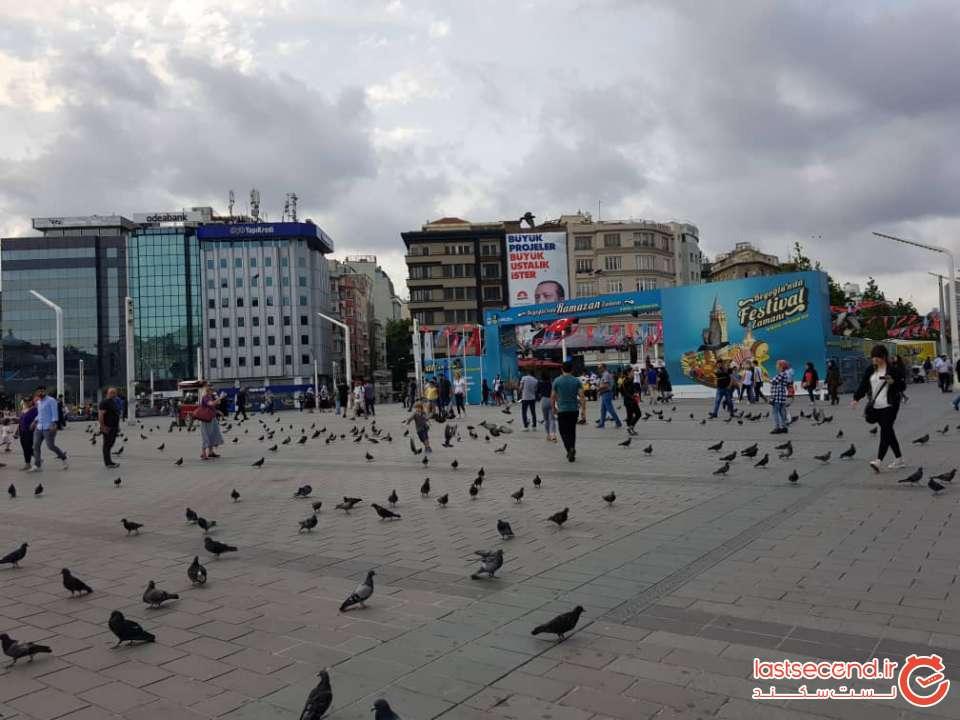 فستیوال رمضان در میدان تکسیم