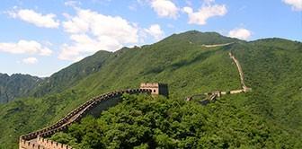 سفرنامه چین و قزاقستان