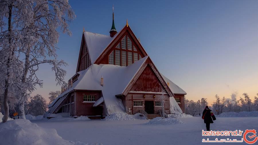 کیرونا (Kiruna)