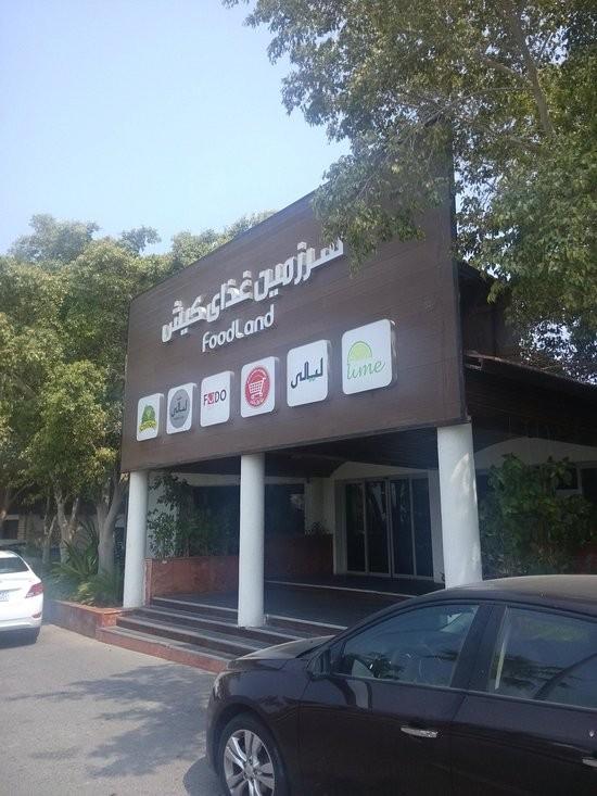 Food Land Restaurant (4).jpg