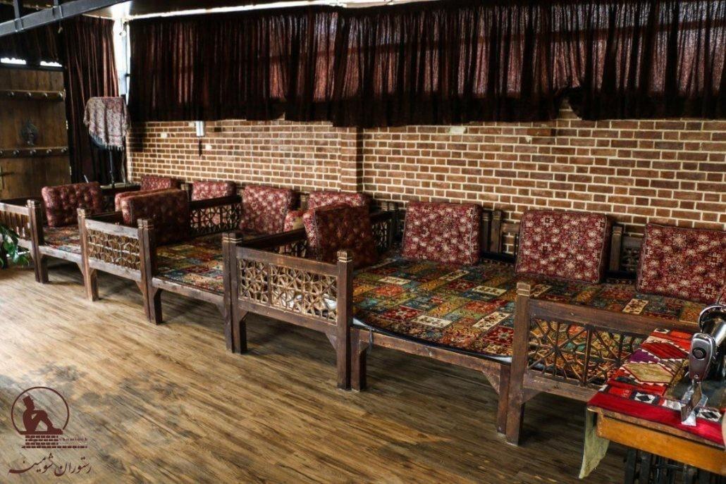 Shoumineh Restaurant (8).jpg