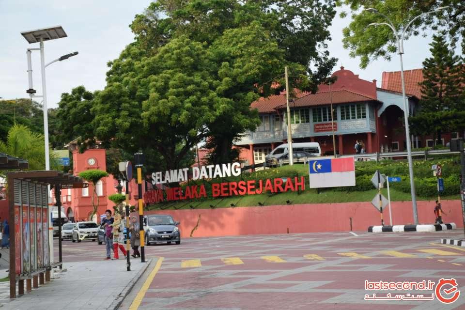 میدان اصلی ملاکا در کوآلالامپور