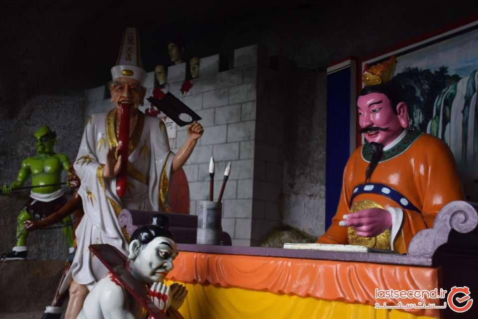 مجسمه های جهنم در کوآلالامپور