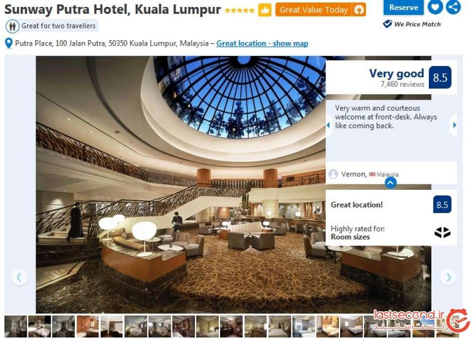 امتیاز هتل سانوی پوترا در سایت بوکینگ دات کام